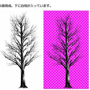 イチョウ・杉_枯れ木ブラシ・コミスタクリスタ兼用素材