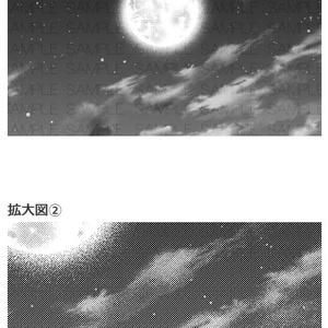 夜空トーン03・コミスタクリスタ兼用素材
