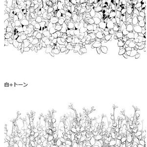 茎草ブラシ02・コミスタクリスタ兼用素材