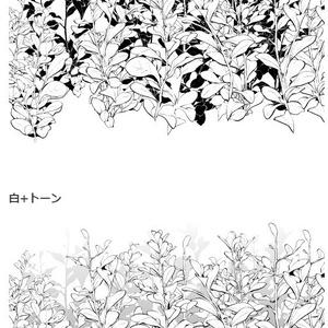茎草ブラシ03・コミスタクリスタ兼用素材