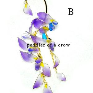 藤の花・イヤーフック 2種各1個