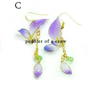 藤の花・ピアスイヤリング 3種各1個