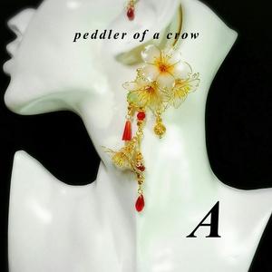 桜のイヤーフック/朱色 3種