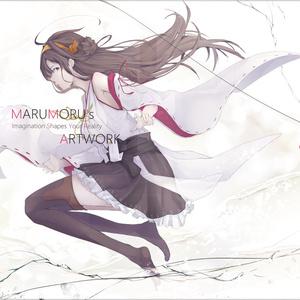 MARUMORU'sARTWORK