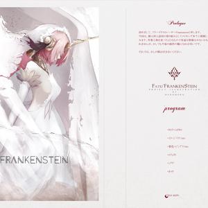 FATE/FRANKENSTEIN project illustration by marumoru【メイキングイラスト本】