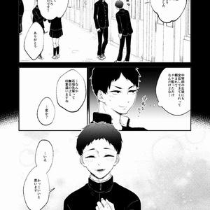 拝啓、ピンクノイズより 3(pdf)