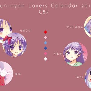 Jun-nyan Lovers Calendar 2015