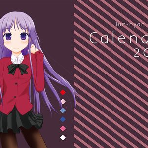 Jun-nyan Lovers Calendar 2015