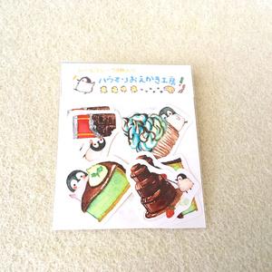 【シール】甘党ペンギンさんのシールフレーク第6弾(チョコレート)