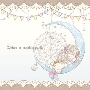 Sidera et magicis puella vol.01