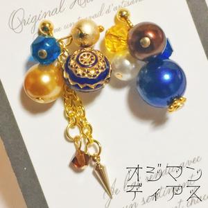 Fate オジマンディアス イメージアクセサリー