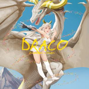 DORAC