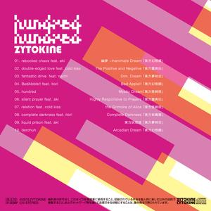 【送料込】CK-0036P「hundred hundred」