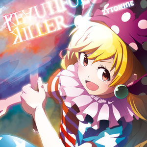 【送料込】CK-0041P「BEAUTIFUL KILLER」