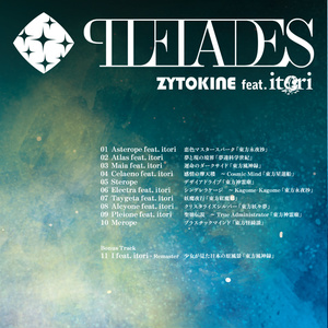 【送料込】CK-0045P「PLEIADES feat. itori」
