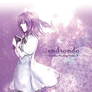 エンドロンド - Omnibus Reading Stories Ⅲ -