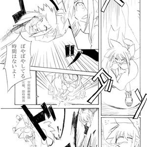 DeathScythe!+