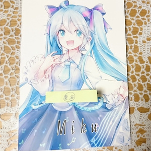 【イラスト集】miku