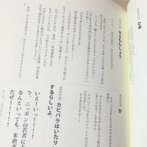 冊子『セドナ・アーカイブ 追想の旅2005 (上)』