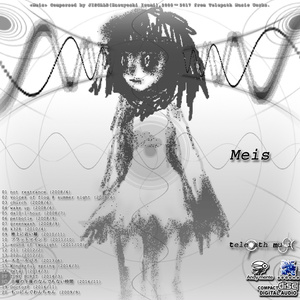 音楽アルバム『Meis』