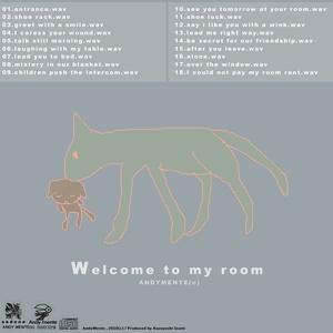 音楽アルバム『Welcome to my room』