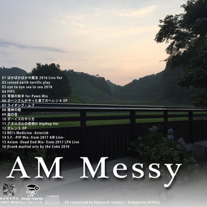 音楽アルバム『AM Messy』