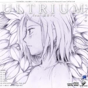ジェバンニpアルバム『 ULTRIUM 』