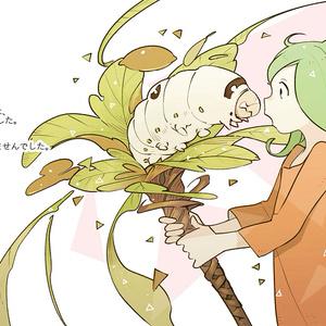 【音楽無料】ヴェルデの少女と喋る蚕(絵本付きサントラCD)2版
