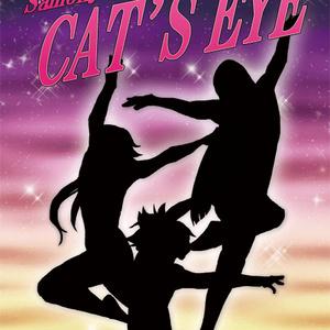 左文字キャッツ・アイ Samonji CAT'S EYE