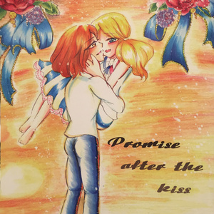 Promis after the kiss