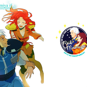 Rei&mamiya if