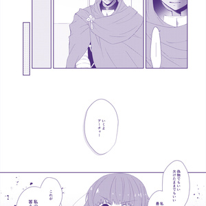 【弓女主本】おはよう おやすみ また明日(後編)