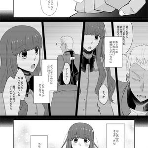 【弓女主本】BedtimeDiscussion
