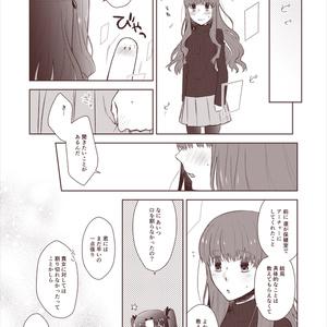 【弓女主本】いつかきみのきせきにさく花