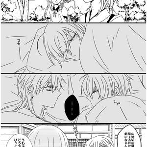 assorted(おまけ本)