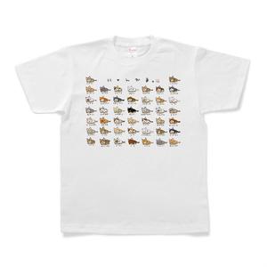 にゃんかま。大集合!Tシャツ