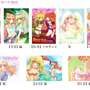 Fairy Dollポストカード