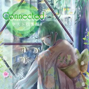 イラスト集4「Connected」