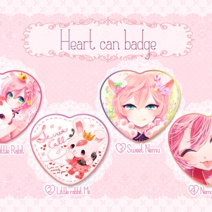 ♡heart can badge♡