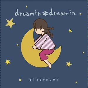 dreamin*dreamin