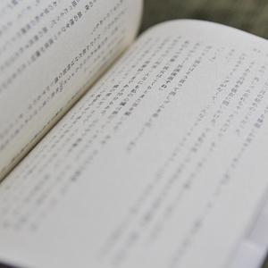 【特典付】君を、想い出す(文庫本)
