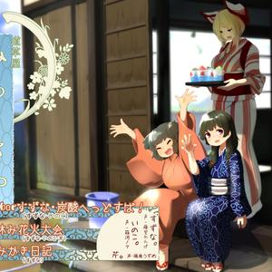 道草屋-すずな【散髪炭酸ヘッドスパ!●夏休み花火大会●みみかき日記】
