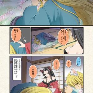 【在庫復活】マスファミ日常編Vol4