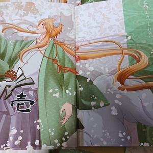 マスファミ1巻~わんにゃん戦争編~【イベント終了在庫復活】