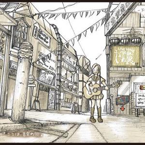 B5『ここは、音楽の街』カード(下北沢・東京)
