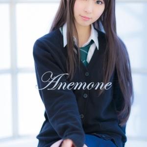 Anemone miniROMversion