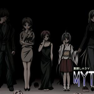 【DL版】MYTH(全年齢版)