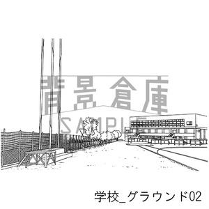 学校_セット19(グラウンド)