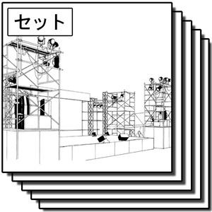 アミューズメント施設_セット5(ステージ)