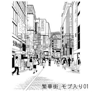 繁華街の背景_セット5(モブ入り)